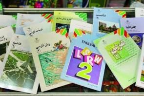 تمدید ۵ روزه مهلت خرید کتابهای درسی