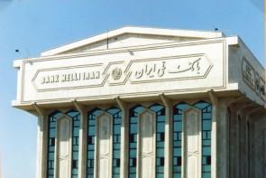 تعویق اقساط تسهیلات بانکی شامل حوزه کسب و کار میشود