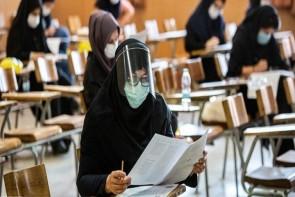 برگزاری آزمون کارشناسی ارشد سال ۱۴۰۰ با رعایت شیوه نامههای بهداشتی