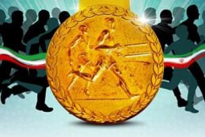 دغدغههای ناتمام ورزشکاران حرفهای آذربایجان غربی/ قهرمانان ورزشی نباید دغدغه مالی داشته باشند